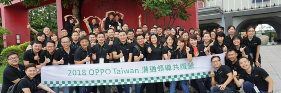 OPPO Taiwan