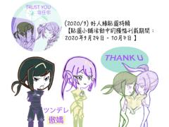 履歷介紹(8)