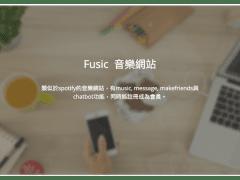 Music web with Django framework