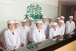 大漢酵素生物科技股份有限公司 work environment photo