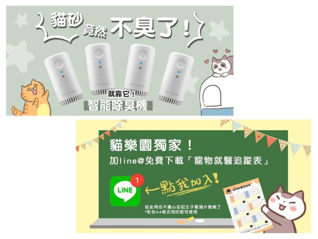 官網商品banner設計-1