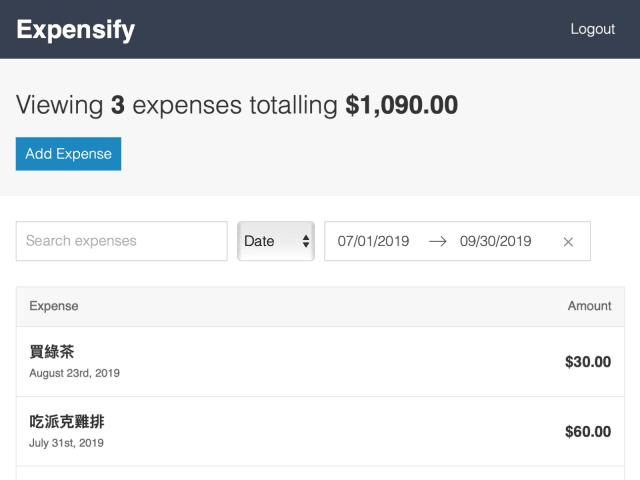 Redux app - Expensify記帳軟體