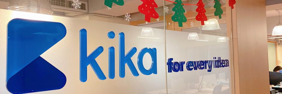 Kika Tech 新美互通科技有限公司