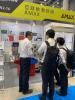 亞鎂檢測技術有限公司 work environment photo