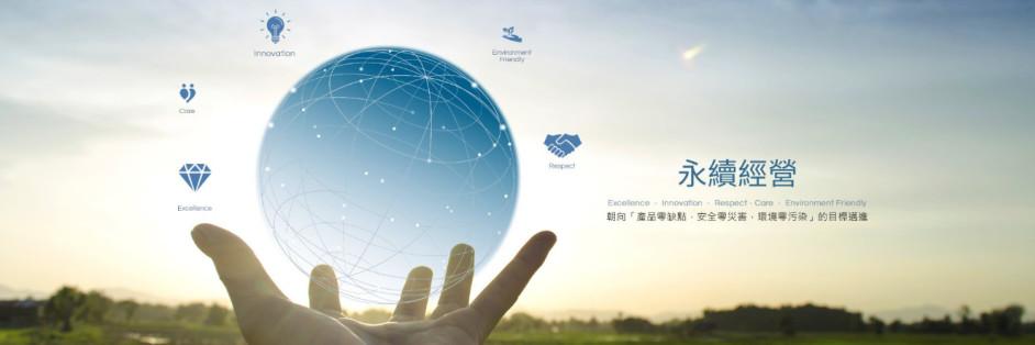 中國石油化學工業開發股份有限公司