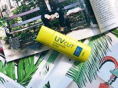 ORBIS UV CUT SUNSCREEN SUPER 商品情境照