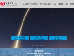 BuildSchool Layout