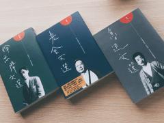 【商業排版】《魯迅文選》、《老舍文選》、《徐志摩》文選/作者 魯迅、老舍、徐志摩/大旗出版