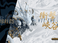2017 英雄聯盟世界大賽 Banner 設計