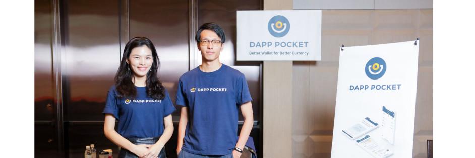 Dapp Pocket