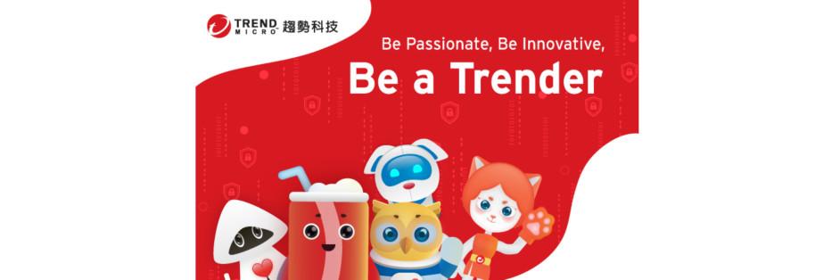 趨勢科技 TrendMicro