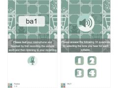 華語音節線上測驗平台