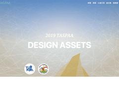 2019 TASPAA Design