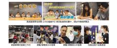 樂易創股份有限公司 work environment photo