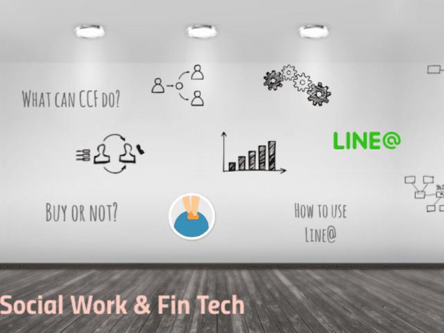 Social Work & Fin Tech