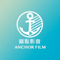 錨點影音整合行銷有限公司 logo