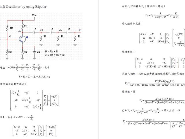 RC Phase Shift Oscillator by using Bipolar