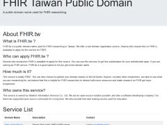 FHIR.tw 臺灣 FHIR 研究公用域名