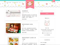 數位行銷-使用wordpress建立網站