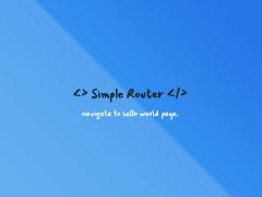 簡易的 Javascript router 實現