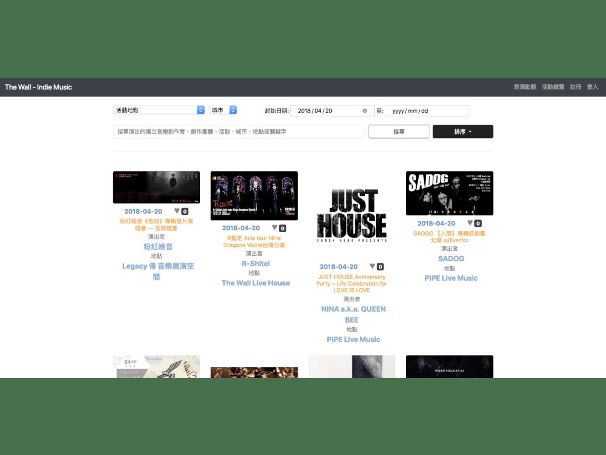 indie music information platform home