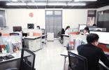 新加坡商田中系統雲端有限公司台北分公司 TS Cloud Pte. Ltd. Taipei Bran work environment photo