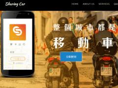 Sharing Car - Landing Page