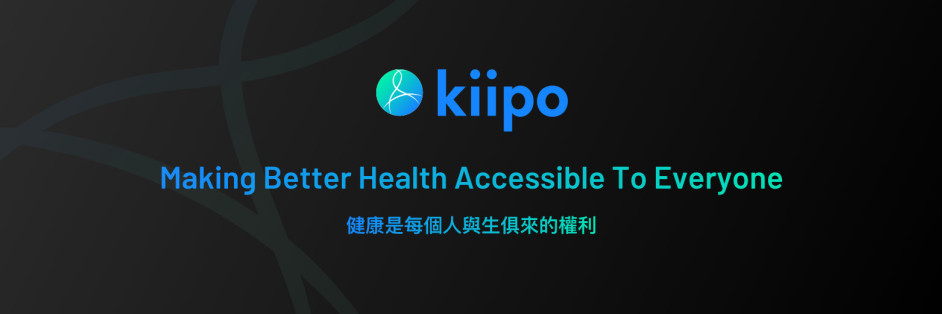 Kiipo 擎寶科技股份有限公司
