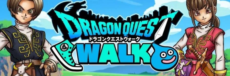 手遊 勇者鬥惡龍WALK Discord群組討論 非官方專區