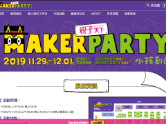Makeparty