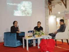 攝影|第二屆台灣漫畫節 論壇