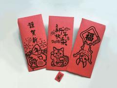 紅包設計 red envelope design