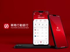 HUN-NAN Bank Redesign