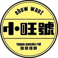 樂艾鐵板料理 logo
