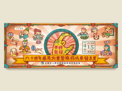 海報設計 poster design