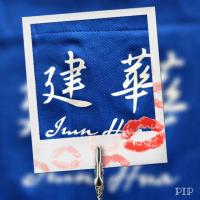 建華人力資源管理顧問有限公司 logo