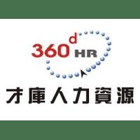 才庫人力資源顧問股份有限公司 logo
