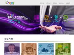 3_共同創作者- 瑞精工公司網站 POME