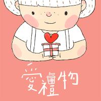 愛禮物創意設計股份有限公司 logo