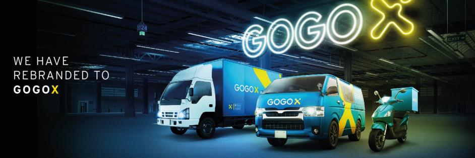 GOGOVAN 高高科技有限公司