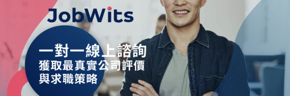 JobWits