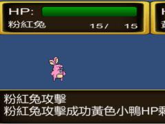 寶可夢2D PK小遊戲