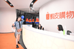 蝦皮購物 Shopee work environment photo