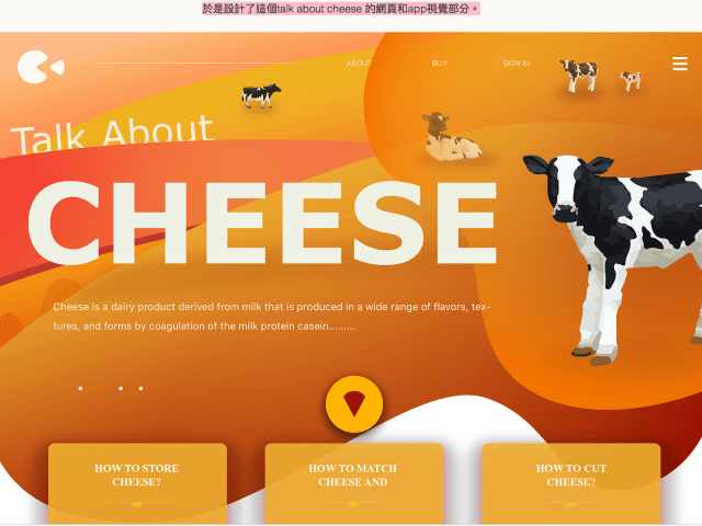 talk about cheese -- UI design exercise