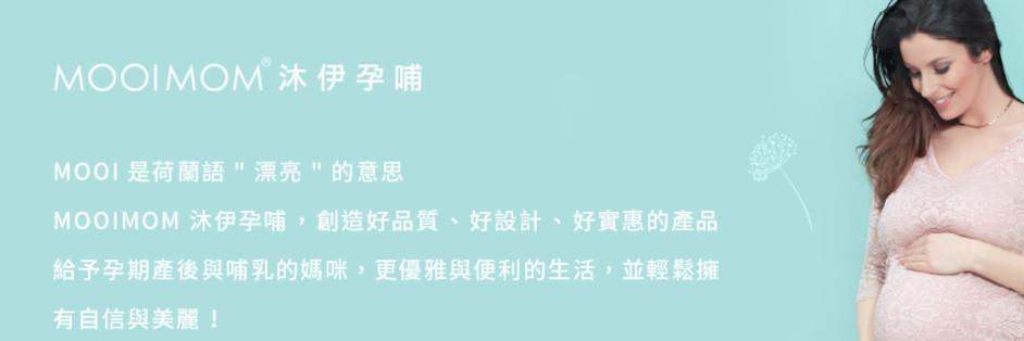 TNP TAIWAN CO., LTD.