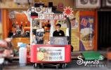 元麒餐飲有限公司 work environment photo