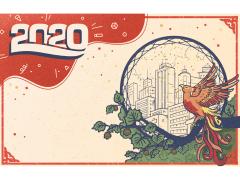2020新年賀圖 / illustration