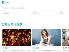 Taroko - Online Travel Booking Platforms