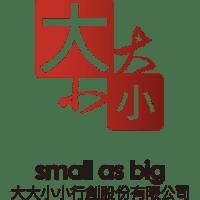 大大小小行創股份有限公司 logo