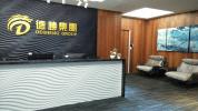 薩摩亞商德勝資訊軟體有限公司Desen Technology Co.,Ltd.  work environment photo